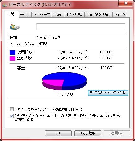 system02.jpg