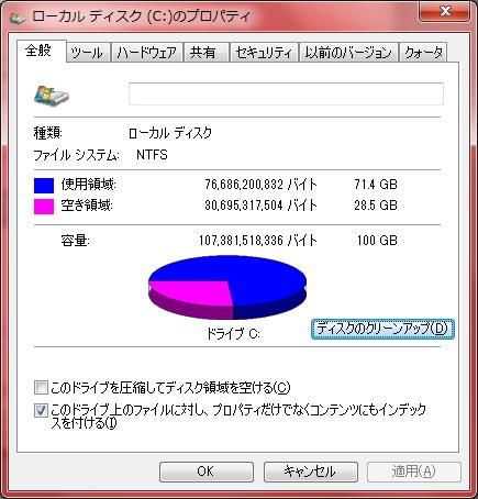 system03.jpg