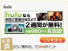 poncanCM動画